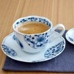 藍凛堂 コーヒー碗皿   カップ&ソーサー / 和食器 / コーヒーカップ / 珈琲碗 / カフェ食器 / 美濃焼