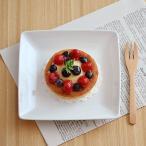 デザート皿 取り皿 ホテルスクエアディッシュ 17.5cm アウトレット込 角皿 カフェ食器 プレート おしゃれ 白い食器 シンプル