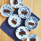 Yahoo!テーブルウェア イースト小皿 藍凛堂 3寸皿 9.5cm  和食器 小皿 醤油皿 豆皿 薬味皿 しょうゆ皿 プレート 和モダン おしゃれ 日本製 美濃焼 お茶菓子
