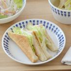 Shizuku プレート 15.5cm  お皿 取り皿 北欧風 ケーキ皿 染付 プレート 中皿 おしゃれ カフェ食器