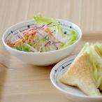 Mizutamaシリーズ ボウル 13.5cm ボウル サラダボウル 北欧風 小鉢 鉢 フルーツボウルかわいい おしゃれ 和食器 洋食器 日本製 美濃焼