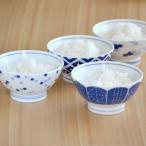 藍文様 あいもんよう お茶碗 アウトレット込み     飯碗 ご飯茶碗 茶碗 和食器 美濃焼 くらわんか茶碗 軽量磁器