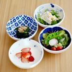 藍文様 あいもんよう 小鉢 アウトレット込み ボウル サラダボウル 鉢 和食器 美濃焼 取り鉢 軽量磁器
