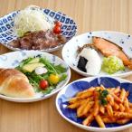 中皿 藍文様 あいもんよう 7寸皿 22cm アウトレット込み アウトレット 和柄 ブルー 青 藍 藍色 和風 和食器 美濃焼  カレー パスタ