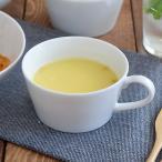 EAST限定 クレール clair ホワイト スープカップ シンプル 白い食器 スープマグ デザートカップ 洋食器 スープボウル