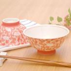 赤ダミ花唐草 ご飯茶碗     和食器 お茶碗 ごはん茶碗 お客様茶碗 花柄茶碗