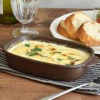 長角グラタン皿 ビターチョコ     直火対応 家庭用オーブン対応 オーブンウェア グラタン皿 おうちカフェ