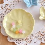 小皿 イエロー 黄色 パステルカラー お花の小皿 アウトレット込み  和食器 輪花 和皿 お皿 花型 プレート 椿 お菓子皿 豆皿 おしゃれ カラフル食器