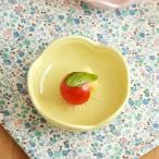 パステルカラー 花型 豆皿 イエロー アウトレット込み     和食器 輪花 和皿 梅 花型 小皿 小付 お菓子皿