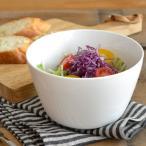 丼ぶりにもなるサラダボウル 白 (アウトレット)白い食器 どんぶり ボウル 中鉢 盛り鉢 麺鉢 丼