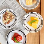 Estmarc(エストマルク) ミニプレート ストリッシェ 4枚セットセット 小皿 プレート お皿 皿 醤油皿 漬物皿 薬味皿 シンプル おしゃれ ギフト 贈り物