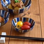 小鉢 青茶サビ十草和食器 鉢 取り鉢 取り皿 ボウル サラダボウル 和食器 日本製 美濃焼 おもてなし おうちごはん  ケーキ皿 サラダボウル