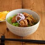 お好みどんぶり 大 美濃民芸 和食器 丼 丼ぶり 麺鉢 ボウル 鉢
