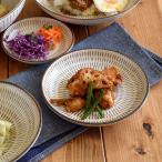 和食器 丸皿 中皿 17cm 美濃民芸 ケーキ皿 取り皿 菓子皿 銘々皿 取り皿 ケーキ皿 日本製 美濃焼 おうちごはん おもてなし 毎日使えるお皿
