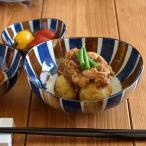 煮物鉢 青茶サビ十草 和食器 鉢 ボウル サラダボウル