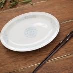 鳳凰 中華楕円皿 23.8cm 9インチプラター餃子プレート 餃子皿 唐揚げ皿