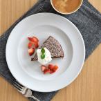 パスタ皿 丸皿 白 22cm 前菜プレート アウトレット 白い食器 お皿 ケーキ皿 デザート皿 前菜皿 ホワイト おしゃれ 中皿 カフェメニュー