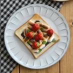 しのぎ お花のリムプレート 23cm 黒土白釉  パスタ皿 中皿 ケーキ皿 お皿 サラダ皿 和食器 カフェ食器
