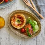 楕円皿 モカ パスタ皿 ドット オーバルプレート 24cm 中皿 楕円皿 ケーキ皿 サラダ皿 和食器 カフェ食器 かわいい シンプル おしゃれ 日本製 美濃焼