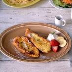 楕円皿 モカ パスタ皿 ドット オーバルプレート 27cm 中皿お皿 サラダ皿 和食器 カフェ食器 かわいい カラフル おしゃれ 日本製 美濃焼