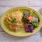 楕円皿 イエローマット パスタ皿 ドット オーバルプレート 27cm 中皿お皿 サラダ皿 和食器 カフェ食器 かわいい カラフル おしゃれ 日本製 美濃焼