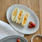 ショッピング皿 楕円皿 マットミルク ドット オーバルプレート 24cm パスタ皿 中皿 楕円皿 お皿 サラダ皿 和食器 カフェ食器 おしゃれ かわいい 日本製 美濃焼