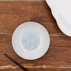 取り皿 15cm 青白磁 (アウトレット)とり皿 小皿 中皿 平皿 和食器