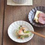 豆皿 丸皿 白結晶 しのぎ 3寸皿  和皿 小皿 お皿 和食器 醤油皿 プレート 取り皿 和モダン おしゃれ 日本製 美濃焼