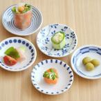 ruri 豆皿  和皿 染付 シンプルなお皿 小皿 醤油皿 漬物皿 和食器 お皿 プレート 薬味皿 おしゃれ 日本製 美濃焼