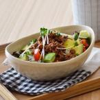 和の楕円鉢 梨地アイボリー アウトレット込み 中鉢 ボウル 鉢 カフェ丼 煮物鉢 和食器 オーバル 陶器