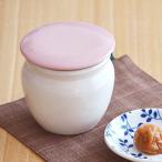 蓋付き 梅干しポット ピンク×アイボリー アウトレット   キャニスター 和食器 調味料入れ ツボ 保存容器