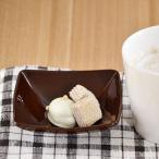 角小鉢 ブラウン スクエアボウル 10.5cm 茶色 アウトレット カフェ食器 小鉢 ミニボウル 正角鉢 角皿 洋食器 おしゃれ シンプル 日本製 美濃焼