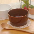 デザートミニカップ アメ アウトレット    洋食器 マルチカップ ボウル カフェ食器 小鉢