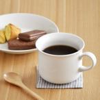 マグカップ 白 ホワイト 洋食器 ニューボーン アウトレット マグ コップ 白い食器 スープカップ カフェ食器 おしゃれ シンプル かわいい