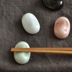 小さなそら豆 箸置き 和食器 緑 グリーン はしおき 箸置き カトラリーレスト キッチン雑貨 カフェ食器 シンプル かわいい 日本製 美濃焼 おもてなし