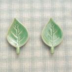 箸置き 木の葉 グリーン    和食器 カトラリーレスト 箸おき はしおき 葉っぱ ナチュラル 葉型 新生活 リーフ形 カフェ食器 おしゃれ