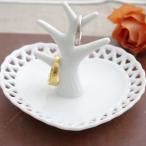 Yahoo!テーブルウェア イーストリングスタンド ハート 白 シンプル 陶製 指輪置き アクセサリースタンド かわいい雑貨 陶器の雑貨 陶器のインテリア ディスプレイ