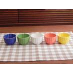小鉢 菊の花 珍味小鉢 アウトレット 和食器 和 食器 日本製 美濃焼 輪花 カラフル ミニボウル かわいい おしゃれ おつまみ 小付 ビビッド