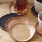 木製 耳付きコースター しずく 木製コースター ナチュラル 木のコースター キッチン雑貨 トレー カップトレイ 茶たく 茶托
