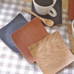 Yahoo!テーブルウェア イースト木製コースター 茶托 正角コースター スクエア 木製コースター ナチュラル 木のコースター キッチン雑貨 トレー カップトレイ 茶たく シンプル