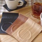木製 アール角コースター カップホルダー付  木製コースター ナチュラル 木のコースター キッチン雑貨 トレー カップトレイ 茶たく 茶托 おしゃれ