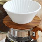 Yahoo!テーブルウェア イーストCAFE ドリッパーホルダー 木製 アカシア 天然木 カフェ雑貨 コーヒー用品 ドリッパーホルダー ドリップホルダー ウッドホルダー ナチュラル