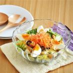 アルカド ボウル 18cm     中鉢 サラダボウル フルーツボウル カフェ食器 ガラスの食器 そうめん
