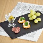 長角 スレートプレート 30cm    スレートボード 角皿 チーズボード おもてなし食器 前菜皿 長角皿