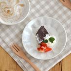 取り皿 和食器 粉引 しのぎ刷毛目 14cm 和皿 小皿 お菓子皿 銘々皿 カフェ食器 皿 シンプル おしゃれ 和モダン 白 日本製 美濃焼 おもてな