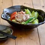 和食器 織部 石目 大鉢 30cm アウトレット込み  盛り鉢 大皿 ボウル 鉢 美濃焼 煮物鉢