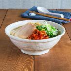 おうちラーメンが豪華になるどんぶり。日本製 美濃焼