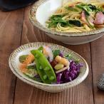 渕錆粉引 楕円取り鉢  和食器 ナチュラル ボウル 小鉢 カフェ食器 オーバル おしゃれ