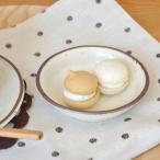 白河 3寸深皿    和食器 和皿 ナチュラル ミニプレート しょうゆ皿 豆皿 小皿