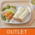 NEW スクエア 仕切りランチプレート ホワイト アウトレット 白いお皿 子供用食器 仕切り皿 カフェ食器 モーニングプレート 美濃焼